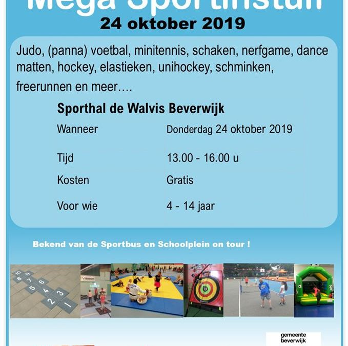 Megasportinstuif sporthal Beverwijk